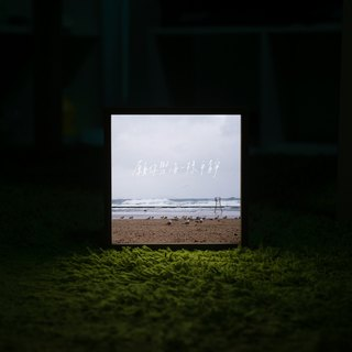 Lighto Phototype Mini Light Boxes May You Be Calm Like the Sea (Writing Exercise)