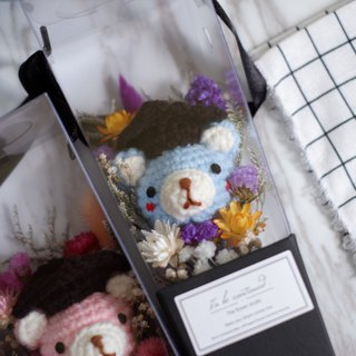 To be continued | Manual Graduation Bear Dry Bouquet Portable Flower Box Crochet Doll Blue Bear