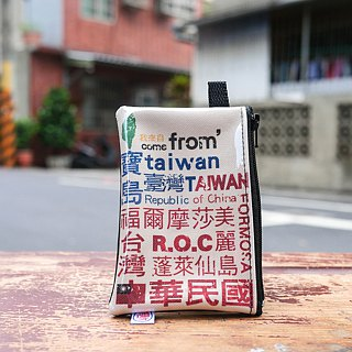 <Self-sale for sale>Coin purse - from Taiwan