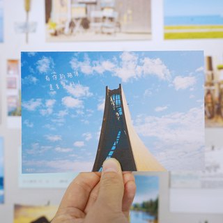 How beautiful is your company! Postcards