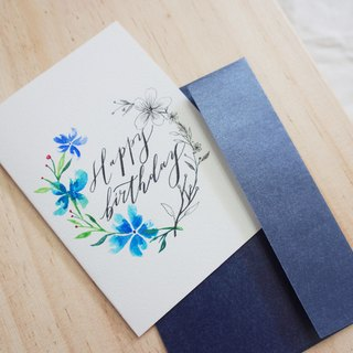Mstandforc Reunion Handmade Card | Happy Birthday