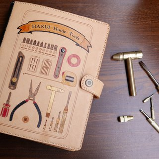 【Spring Pigs Book】 Home Tools Harui Home Tools