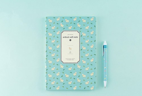 ARDIUM silky notebook (in) - Mint sheep
