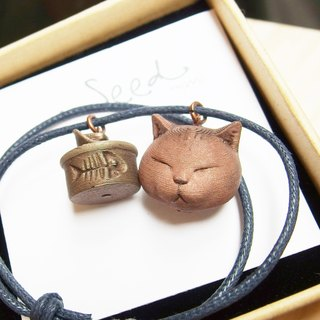 Eye Cat (Pendant) & Cat Can (Can Add English Name) With Wax Hand Band