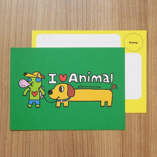 y Star _ I love animals postcards