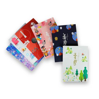 Flip notebook set (set of 6 in)