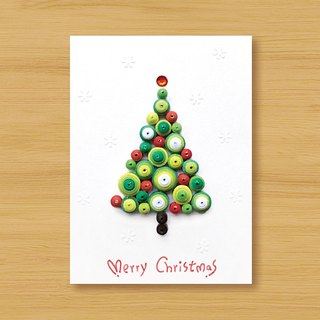 Handmade Roll Paper Stereo Card _ Cute Little Swirl Christmas Tree _A ..... Christmas Card
