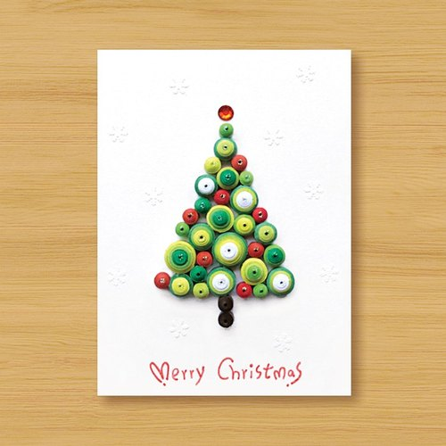 Hand-rolled paper stereo card _ cute little whirlpool Christmas tree _A ..... Christmas card, Christmas, Christmas tree