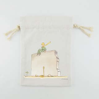 The Little Prince Classic authorization - Drawstring (in): [] under the yellow snake corner
