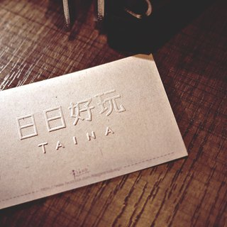 Pocket type stamp C-customized relief / convex / embossed / anti-counterfeit wedding invitation stickers business card certificate