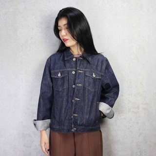 Tsubasa.Y Ancient House A20 vintage denim jacket, denim denim denim jacket