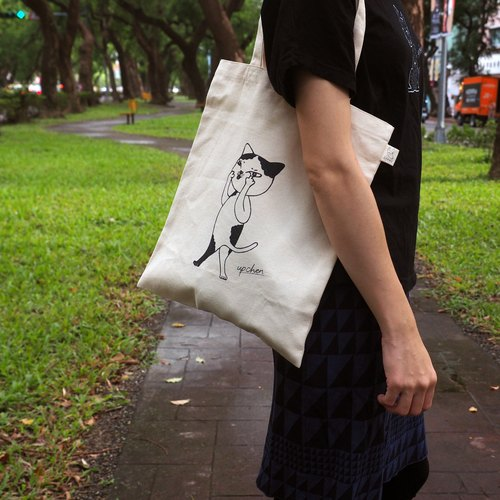 Limited [grimace] canvas bag wave
