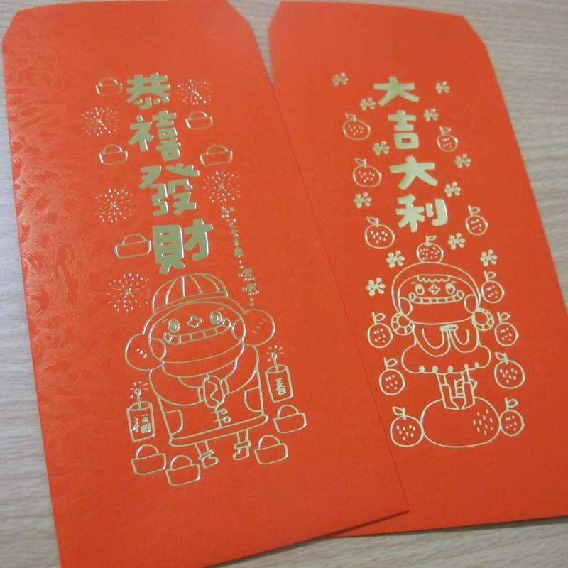 Bronzing spend big nose red envelopes group - good luck good fortune (2 6 in)