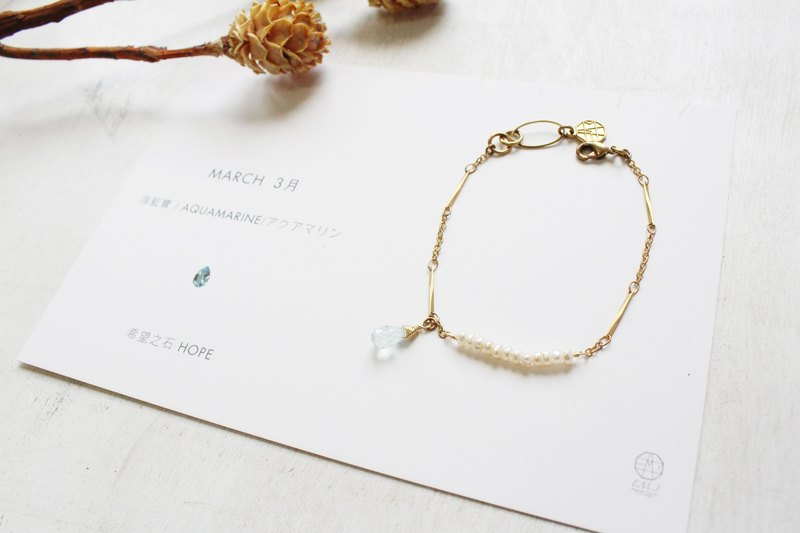 March Birthstone - Aquamarine Sea Blue Pearl Pearl Smile Series Copper Bracelet