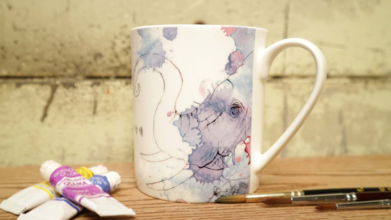 Bone china mug - watercolor icon