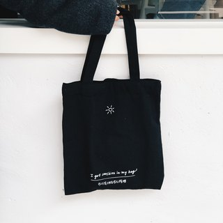 Sunny - Portable Small Canvas Bag