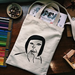 Handmade silk canvas bag (with a strap) bite nails