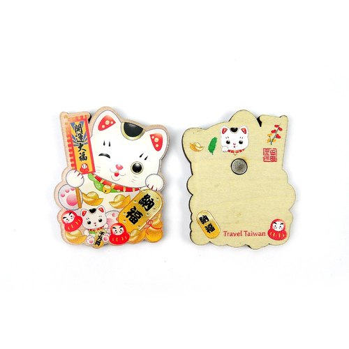 Hannaford Lucky Cat -Taiwan Olulu characteristics of Taiwan black bear Oh Lulu*wood texture*fridge magnet / strong magnet / Powerful Magnets ※ ※ can be customized