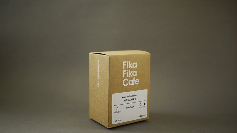 FikaFikaCafe 100g Kenya AA Valley - Sunlight Shallow Bake