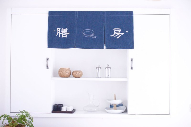 It's better to go to the dining room, creative text, original design, Japanese-style small fresh three-way curtain.