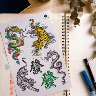 HK Tiger Tattoo Chinese Dragon Tattoo Art Long Lasting Temporary Tattoo Sticker
