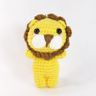 Serious lion - key ring Charm