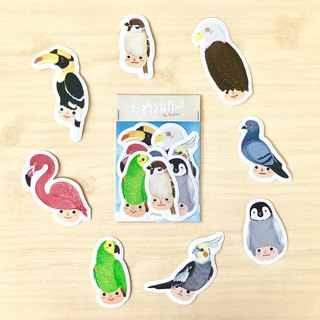 The Birdies Sticker Pack | set of 8 waterproof stickers