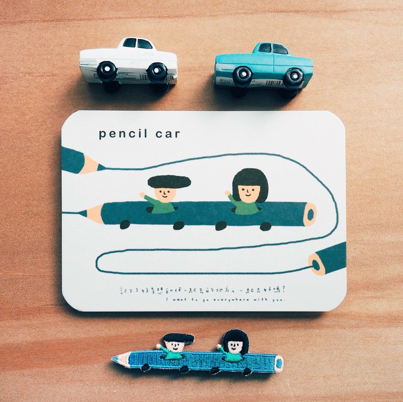 Pencil Car / Postcard
