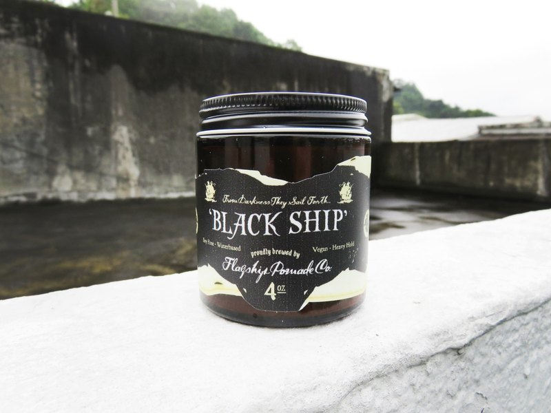 FLAGSHIP POMADE CO flagship Black Ship Sailing Ship Dark 100% natural Modified ultrahigh strength aqueous hair oil