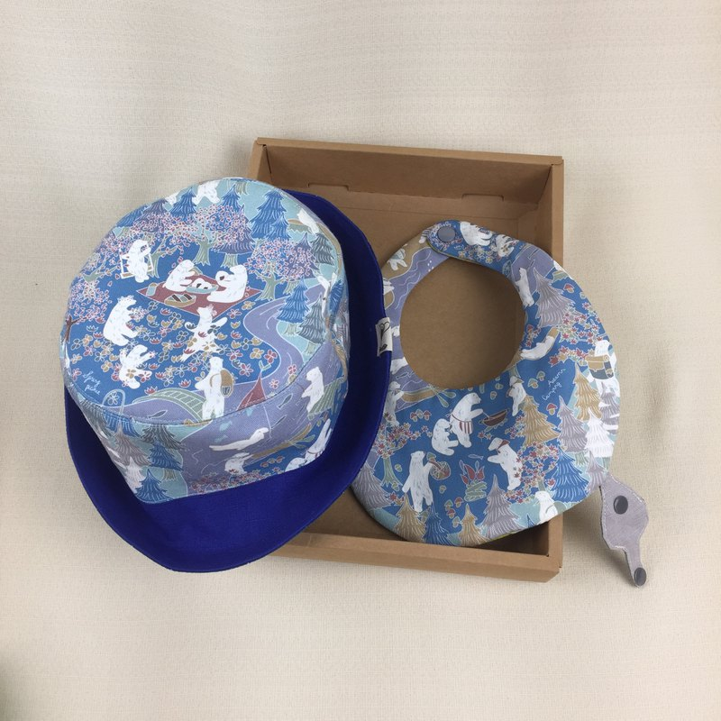 Va Hat & Bib Set