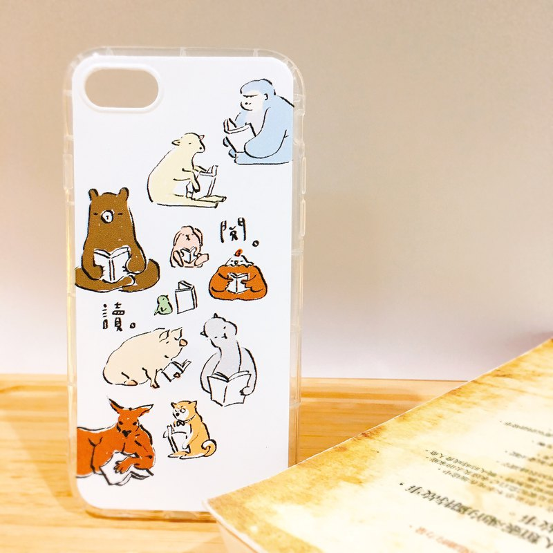 White reading original phone case full model support