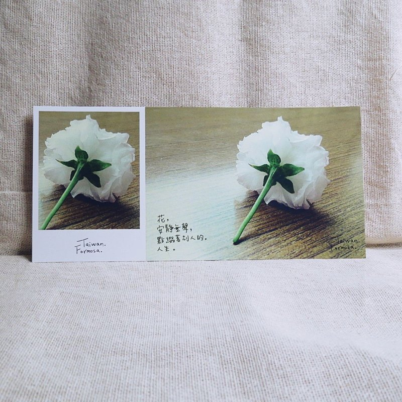 [Stub postcard] - embellishment - friendship recommended