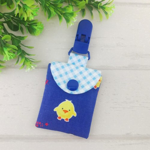 Cute chicks. Ping Fu bag (can increase 40 embroidered name)