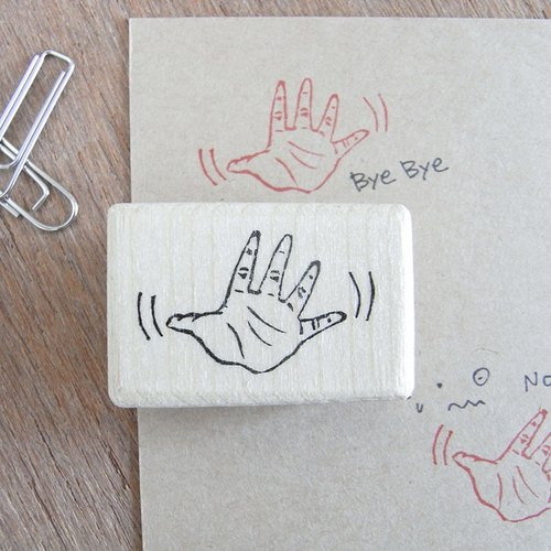 "Handmade rubber stamp ""Wave a hand"""