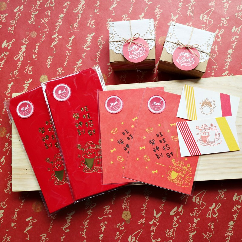 Red warm hand-made combination of spring package - Want Wantwood Chai luck group new product package