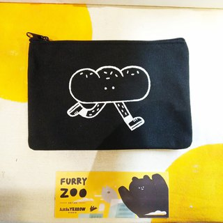 FurryZoo - Hide and Seek Storage Bag/Pencil Bag