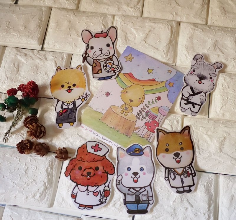[Surprise combination package _ dog man] a postcard + 6 completely waterproof stickers