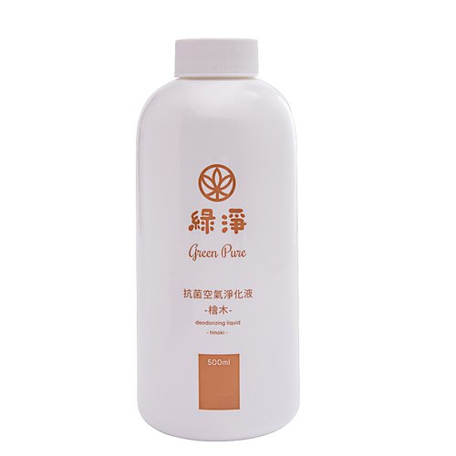 【Green Green Green】 antibacterial air purification solution 500ml-cypress wood aroma (# # # deodorant antibacterial PM2.5 # natural cypress wood incense)
