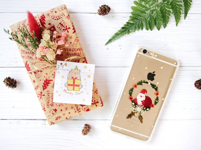 Santa Claus Series • Christmas Gift Handpressed Flower Phone Case