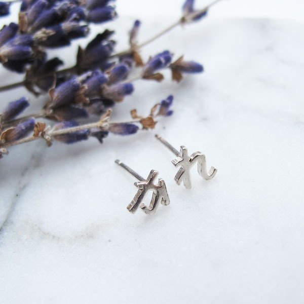 Big staff Taipa [handmade silver] Japanese single sterling silver earrings かれ boyfriend