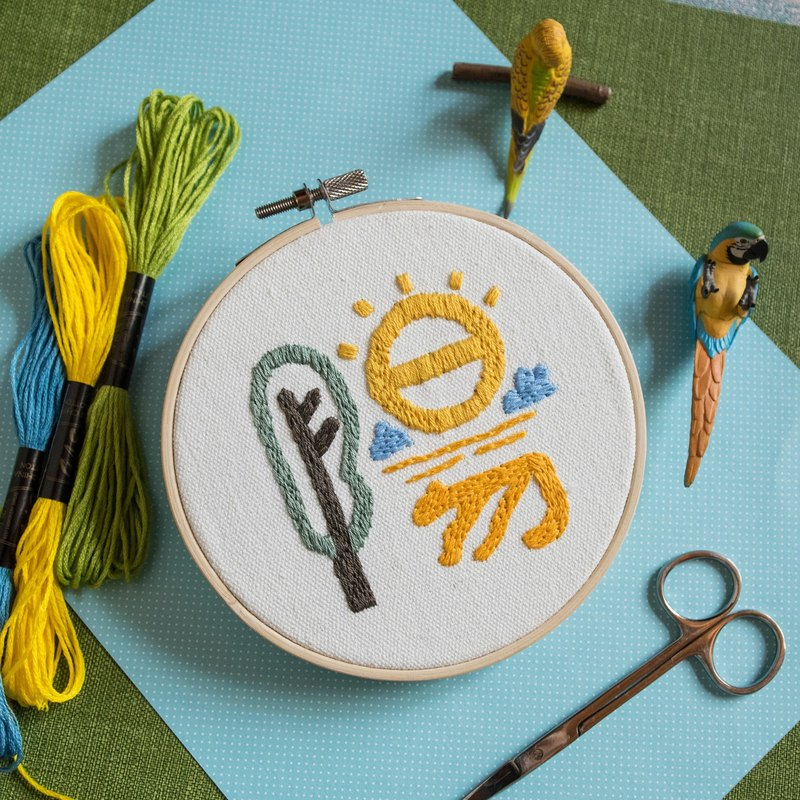 "Designed font Embroidery Hoop - Weather - ""陽"" Sun - Original Design"