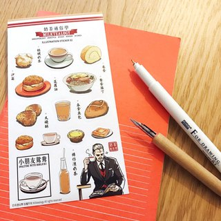 Hong Kong tea restaurant F&B illustration sticker 02