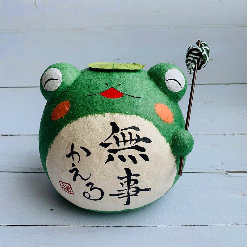 福態青蛙 平安歸 和紙青蛙吉祥物