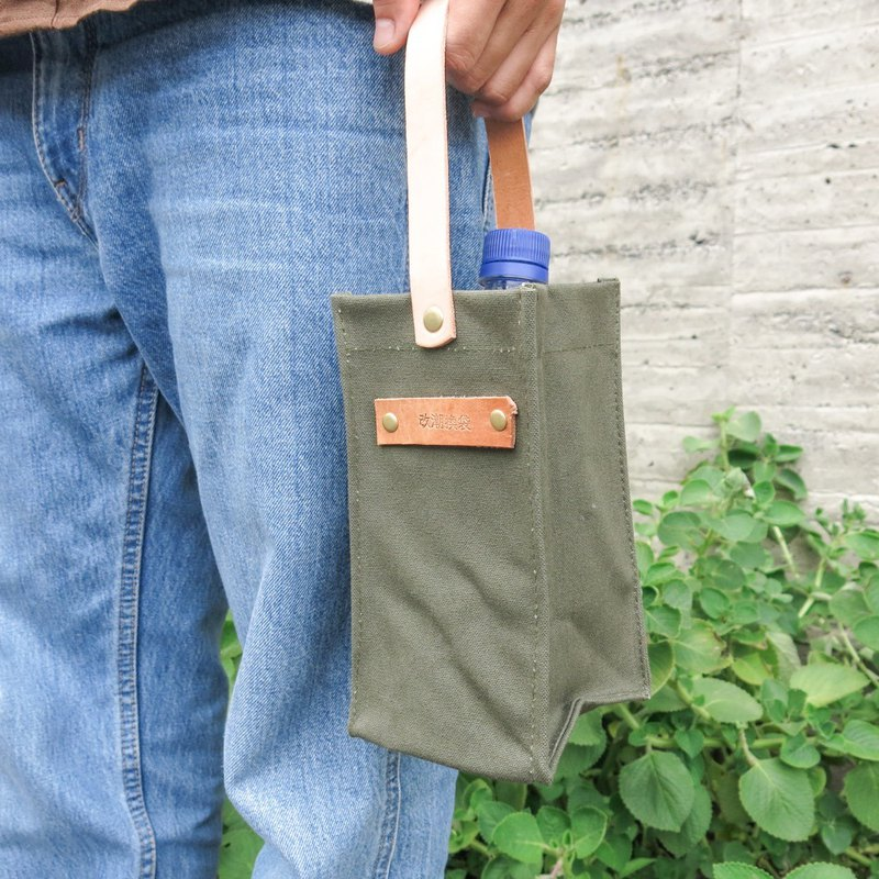 Waterproof leather sail with belt, bag - Matcha green can be loaded with drinks, mobile phones, wallets [change tide for bags]