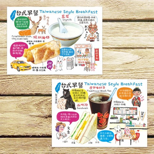 Desktop Breakfast Chinese Edition (optional 2) sandwich quiche biscuits fritters rice ball postcard