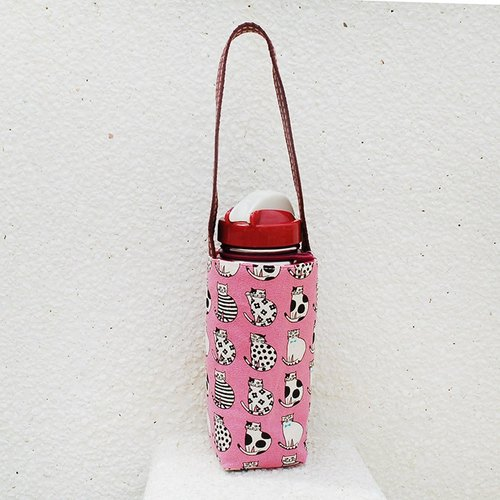 Cool cat bottle bag / powder bag