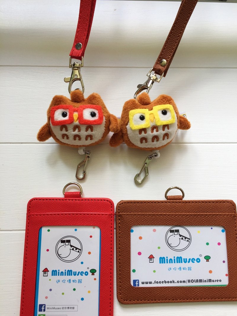 Coffee owl chest hanging rope sets of telescopic documents sets