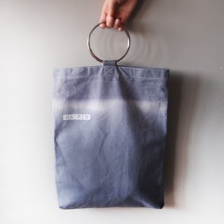 Double gray gradient dyeing - hand dyed tote bag
