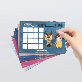 Reward Cards - Beauty & the Beast