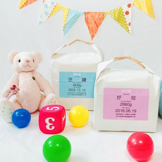 [Creative birth ceremony] baby weight meter: a unique rice gift box made according to the birth weight